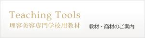 Forall Shop|ビューティサポートショップ まつげエクステンション商材の通販