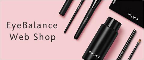 EyeBalance Web Shop|まつ毛エクステプロ用商材 オンラインショップ