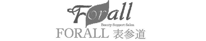 まつ毛エクステ専門店『FORALL 表参道店』