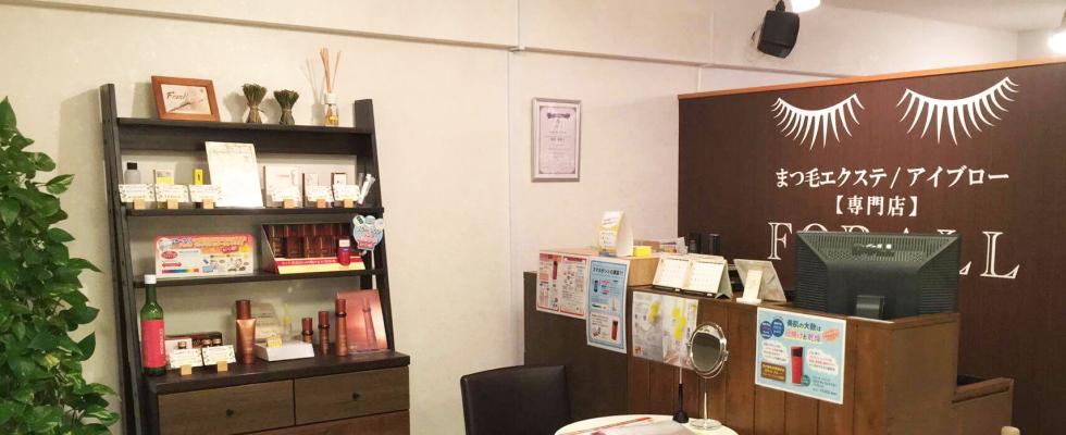 nishikasai_new