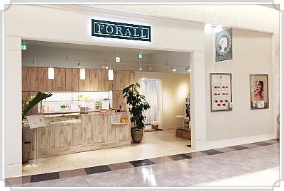 Forall 埼玉越谷イオンレイクタウンkaze店
